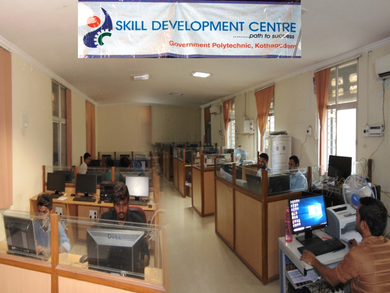 Skill Development Center