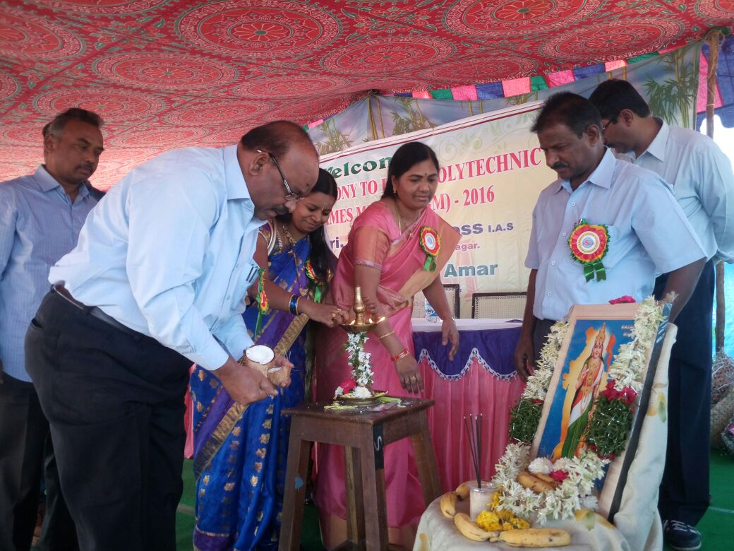 IPSGM-2016 INAUGURATION DAY CEREMONY ON 05/01/2017