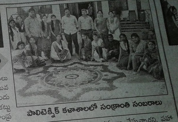 media coverage on swacch rangoli
