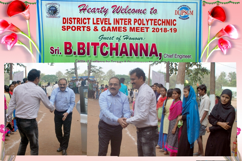 District Level Sports Meet